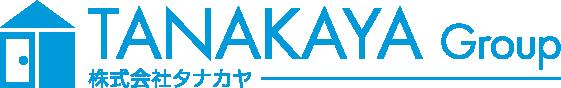 株式会社タナカヤ