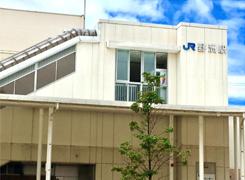 JR 野洲駅 約1280m (徒歩16 分)