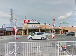 丸善野洲店 約1250m (徒歩16 分)