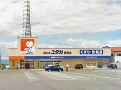 ドラッグユタカ野洲店 約560m (徒歩7 分)