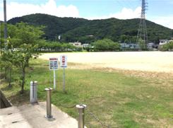 小篠原公園 約1000m (徒歩13 分)