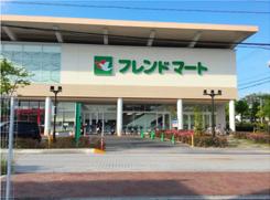 フレンドマート栗東店 1300m (徒歩17 分)